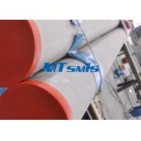 Wholesale 10 Inch Sch40s Heat Exchanger Super Duplex stainless steel Pipe With PE / BE Ends from china suppliers