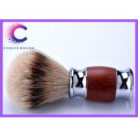Wholesale Bruma rosewood silver tipped badger hair shaving brush With Custom Logo from china suppliers