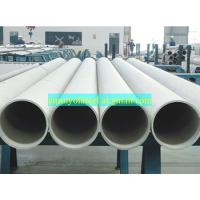 Wholesale 1.4876 pipe tube from china suppliers