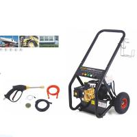 Wholesale 1450-2.2T4 high pressure car washer from china suppliers