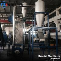 PET bottle flakes recycling plant/high capacty 300-5000kg/h PET crusing washing and drying production line for sale