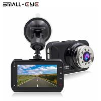Buy cheap WheelWitness HD PRO Dash Cam with GPS - 2K Super HD - 170° Lens - 16GB microSD - Advanced Driver Assistance - For 12V Ca from wholesalers