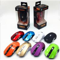 Wholesale Wireless Mouse 700M Laptop Wireless Mouse 10 meters from 2.4G Wireless Mouse Hot for Russia from china suppliers