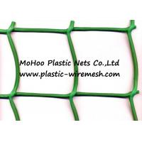 Wholesale garden fencing mesh plastic fencing net&mesh  plastic fence mesh fencing mesh screen plastic mesh netting(factory) from china suppliers