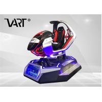 Buy cheap Amazing Game Machine XD VR Racing car , VR Car Simulator VR Dynamic Driving Car from wholesalers