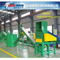 China Top quality plastic film pet hdpe bottle barrel crate container washing line recycling machine on sale