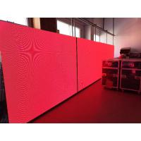 Wholesale High Definition LED Display Board Optical Visual Design Quick Locking Mechanism from china suppliers