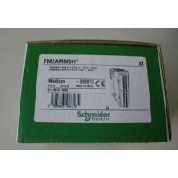 China Schneider Electric TSX-P57-453M TM2AMM6HT PLC MODULE  in stock for sale