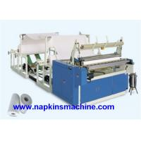 Wholesale Industrial Paper Roll Slitting And Rewinding Machine With Edge Embossing from china suppliers