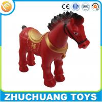 Wholesale cartoon horse special gift items wholesale for kids from china suppliers