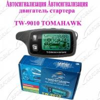 China 2 Way Paging Car Alarm System TOMAHAWK TW-9010 ,Russian Version.LCD Remote, Engine Starter on sale