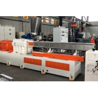 Wholesale 75mm Twin Screw Extruder Machine 500 Kg / H Capacity 12 Months Warranty from china suppliers