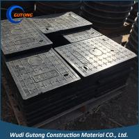 Wudi Gutong Construction Material CO., Ltd