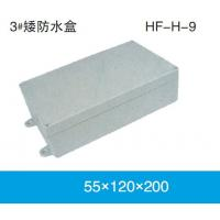 China sealed plastic waterproof enclosure for electronic on sale