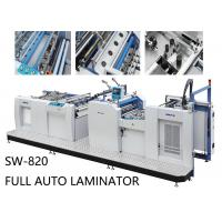 Wholesale 3000Kg Industrial Laminating Machine , High Speed Commercial Laminating Equipment from china suppliers