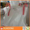 Buy cheap ISO9001 1ton -2ton FIBC bulk bag pp big bag pp jumbo packing for copper from wholesalers