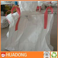 Buy cheap ISO9001 1ton -2ton FIBC bulk bag pp big bag pp jumbo packing for copper concentrate coal cement sentrate steel sand sili from wholesalers