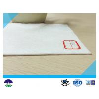 Buy cheap 350G PET White Filament Nonwoven Geotextile Fabric with Water Permeability from wholesalers