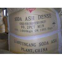 China LianYunGang Soda Ash Dense 99.2% from China for glass produce on sale
