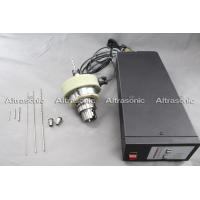 Wholesale Step / continuous Ultrasonic Micro - Drilling 500W 220V 3000r/min from china suppliers