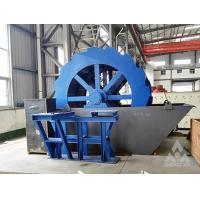 Wholesale Large capacity sand mining machine mobile washing machine plant for sale gravel washer machine price from china suppliers