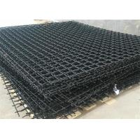 Wholesale Square Hole Mining Quarry Screen Mesh Wearable And High Temperature - Proof from china suppliers