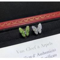 Wholesale Van Cleef & Arpels 18K White Gold Sapphire And Diamond Ring For Young Girls from china suppliers