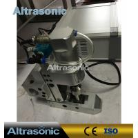 Wholesale CE Ultrasonic Sealing Machine , Rubber And PVC Cutting And Sealing Machine from china suppliers