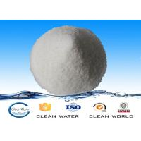 Buy cheap Solid≥90% Nonionic Type Pam Polyacrylamide for industrial wastewater from Wholesalers