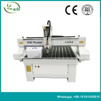 Buy cheap CNC Wood Carving Machine Router for Relief from wholesalers