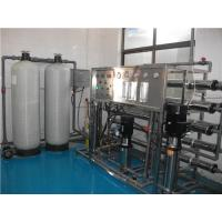 Wholesale Large Scale Drinking Water Purification Machines For Commercial Multiple Effect from china suppliers