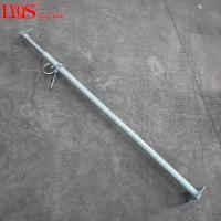 Buy cheap Galvanized Steel Formwork Props Standard from wholesalers
