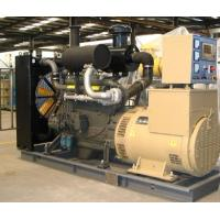 Buy cheap Generating Sets from wholesalers