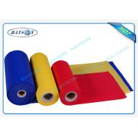 Wholesale SS TNT Polypropylene PP Spunbond Non Woven Fabric with Embossed Pattern from china suppliers
