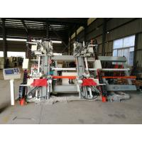 Buy cheap UL Standard CNC Four Corner Welding Machine for PVC Window,CNC Vertical Four from wholesalers