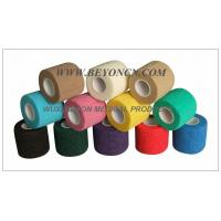 Wholesale Hand Tear Compression Non Woven Bandage Self - adhesive For Surgical Immobilization from china suppliers