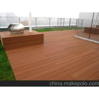 Wholesale WPC flooring, Wood Plastic Composite outdoor decking tile (135*25 mm) from china suppliers