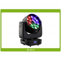 Wholesale LED Moving Head Beam, 18x15W, RGBW 4-in-1 Affordable Lighting Equipment from china suppliers