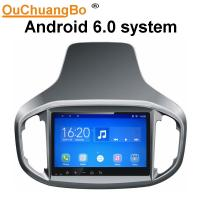 Buy cheap Ouchuangbo car radio gps navi stereo android 6.0 for Chery Tiggo 7 2016 with 3g wifi dual zone 16GB Flash from wholesalers