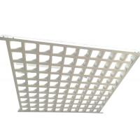 China White Powder Coated Metal Grid Panel With Tee Bar , Commercial Suspended Ceiling on sale