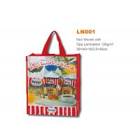 Wholesale Supermarket PP Laminated Bags / Laminated Non Woven Polypropylene Bags from china suppliers