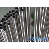 Wholesale ASTM B622 Seamless Nickel Alloy Tubing Cold Drawn 3.18mm - 101.6mm Outer Diameter from china suppliers