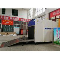 Wholesale High Flexibility Air Cargo Scanner High Definition Image Long Service Life from china suppliers