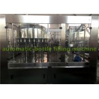 Wholesale Automatic Water Processing Machine For 6.57kw Mineral Pure Water Bottling Plant from china suppliers