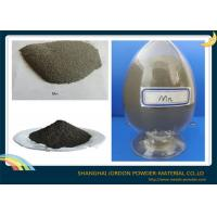 Buy cheap Electrolytic Manganese Metal Powder 99.8% Purity For Chemical Vapor Deposition from Wholesalers