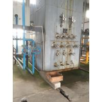Buy cheap Professional Skid Mounted 99.6% Air Separation Plant With LOX Pump from wholesalers