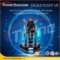 Wholesale Amazing Indoor Game VR Virtual Reality Simulator Stand Up Flight Simulator Machine from china suppliers
