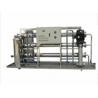 Quality RO System Water Treatment Plant Reverse Osmosis Water Purification System for sale