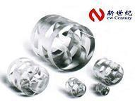 Wholesale NC Metal Pall Ring from china suppliers