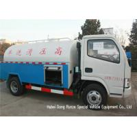 China Dongfeng Multifunction Sewer Flusher Truck With High Pressure Jetting Pump 4000L on sale
